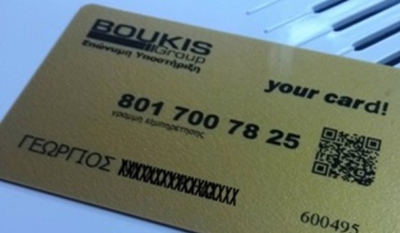 BOUKISGROUP your card